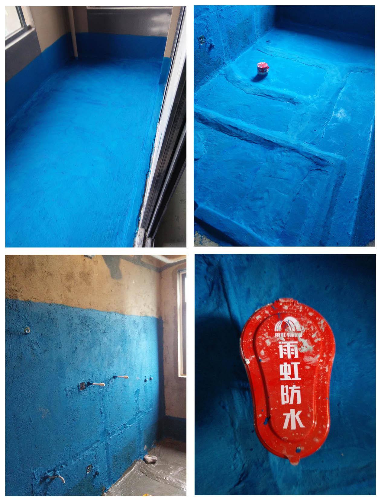 防水工藝 - 白云吉祥裝飾施工工藝|信陽裝修公司施工